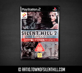 Silent Hill 2: Saigo no Uta, PS2, JP