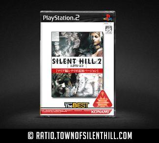 SH2 (Konami THE BEST) (PS2) (JP), Sealed
