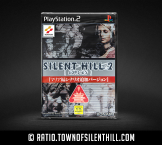 Silent Hill 2: Saigo no Uta (PS2) (JP), Sealed